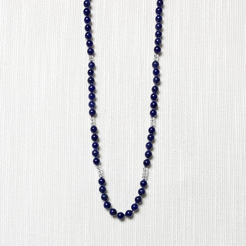 Beryl Necklace White Goshenite Crystal Bar Necklace